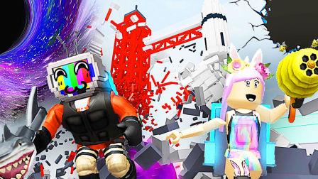 【屌德斯&小熙】 Roblox摧毁城市模拟器 用宇宙黑洞枪吞噬整个航天基地