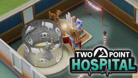 解决小丑病 | 双点医院 #2 (Two Point Hospital)