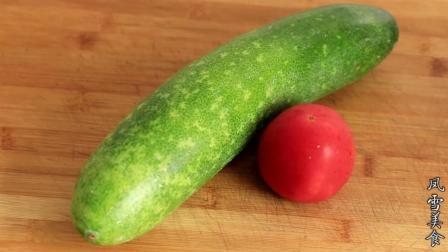 冬瓜和西红柿的新鲜做法, 不炒也不炖, 简单几步, 比红烧肉还好吃