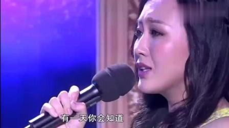 潘阳和费玉清深情对唱《当爱已成往事》潘长江