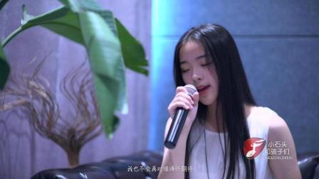 初中生美女暖暖声线唱《安和桥》好听极了!