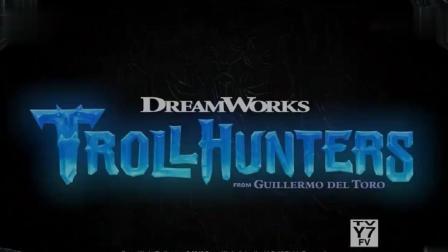 美漫推荐《巨怪猎人》(Trollhunters)官方预告片出炉,