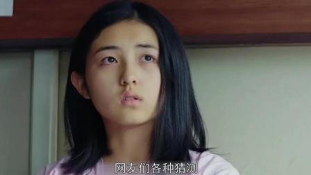 小戏骨张子枫重返《唐人街探案3》剧组, 陈思诚这次要放什么大招?