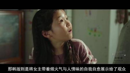 美食治愈电影必看 韩版《小森林》拯救你的味蕾