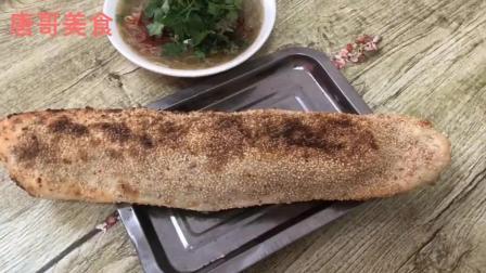 美食滁州: 吃定远特色大肉烧饼喝羊肉汤真爽