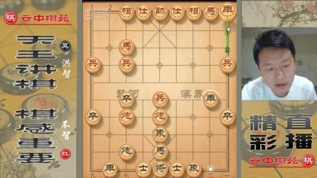 """""""洪天王""""洪智直播讲棋: 棋感是很重要的, 如何培养棋感很关键!"""