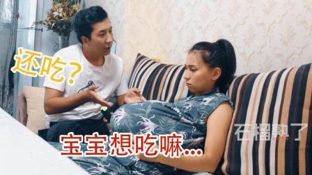 石榴熟了: 老婆怀孕之后我经常这样照顾她