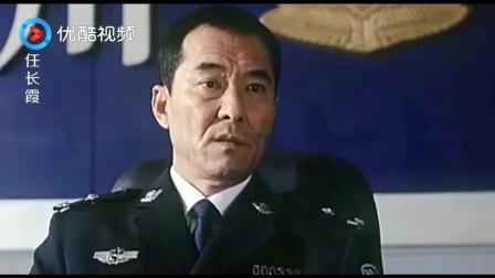 任长霞: 领导批评任长霞, 任长霞还敢顶嘴, 同事都替她急!