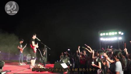 广西高校乐队太厉害了, 翻唱《光辉岁月》致敬黄