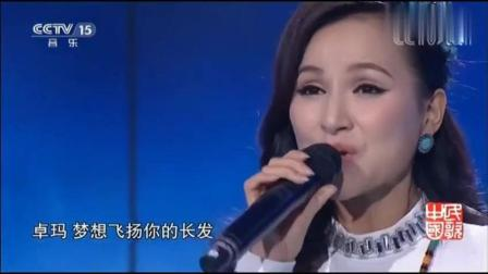 泽仁央金《卓玛》, 一首很好听的藏族歌曲, 人美歌甜让人陶醉