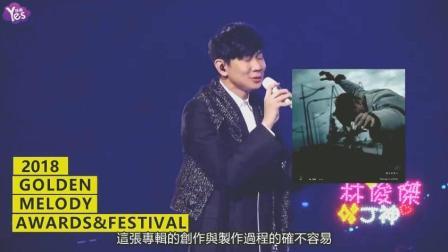 金曲最佳男歌手  林俊杰陈奕迅呼声高