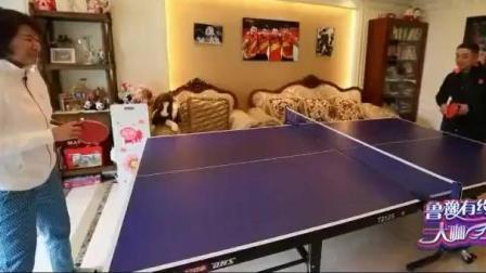 刘国梁下班回家跟老婆打球直言: 你真以为我是不