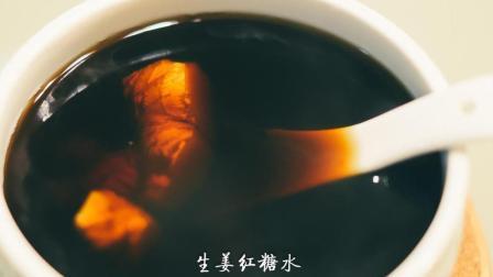 生姜加红糖一起泡水喝, 作用可真多, 快看看或许对你有帮助!