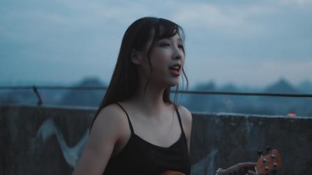 《一百万个可能》尤克里里ukulele弹唱