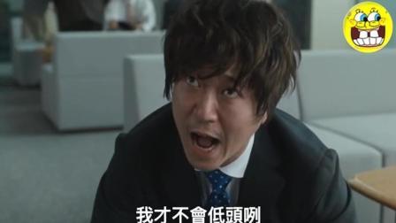 日本创意广告, 你会喜欢别人的工作吗?