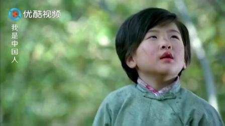 """女孩发现了一个害怕鬼子的""""小鬼子"""", 日军路过他说出了中文!"""