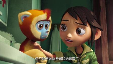 小悟空: 小猴子跟小女孩能去任何好玩的地方, 通过电脑就行哦