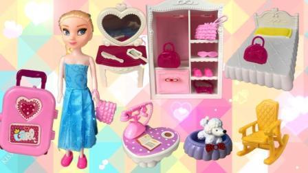 冰雪奇缘 爱莎公主的卧室
