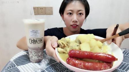 咖喱鸡腿饭 烤肉肠 红豆芋圆奶茶