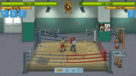 【拳击俱乐部】第8集: 训练初见成效, 楚河拳赛又赢了一场