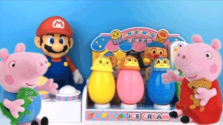 粉红猪小妹佩奇冰淇淋店买甜筒冰淇淋奇趣蛋玩具