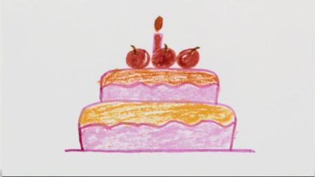 简笔画 2-6岁幼儿园宝宝简笔画视频教程 画蛋糕