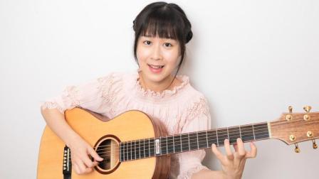 陪你练琴 第43天 南音吉他小屋 吉他基础入门教学教程
