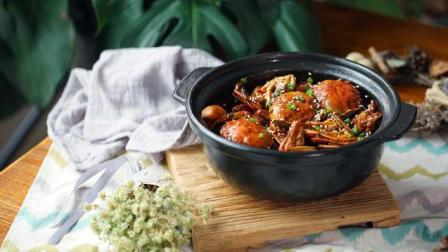 家庭版肉蟹煲活力上线, 给九月加点鲜滋味!