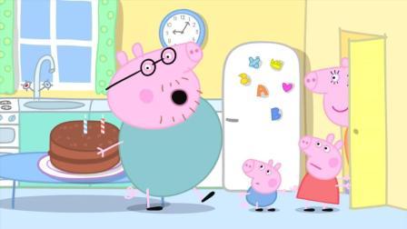 小猪佩奇 猪爸爸给猪妈妈做生日蛋糕惊喜 简笔画