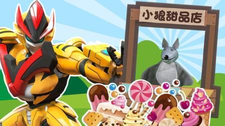 和猪猪侠一起体验速度与激情 竞球小英雄猪猪侠改造蛋糕车,童话村收留小狼怪塔塔比搞破坏!