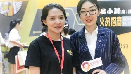 吴小川麻辣烫创始人陈婷女士接受前景加盟网采访