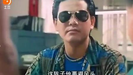 陈百祥和曾志伟斗智