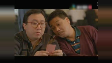 陈百祥和吴君如赌场里捣乱, 帮吴孟达俩人赢大钱
