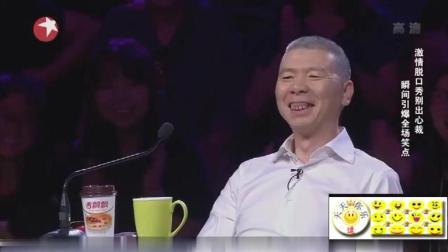 周云鹏: 自我炫耀我就是最好的脱口秀演员, 逗得导师冯张口大笑