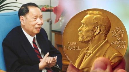他本应是中国诺贝尔奖第一人, 只因别人的错误把他的光荣埋没了。