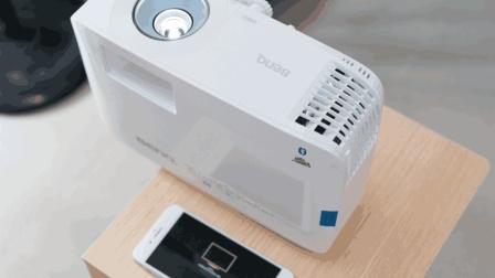 投影机都能干些啥? 明基E580高清商务智能投影机评测