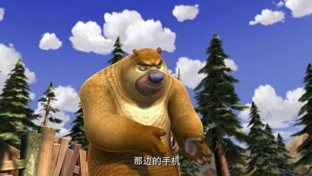 熊出没: 移不动和联不通公司的业务, 启发熊二搞通讯