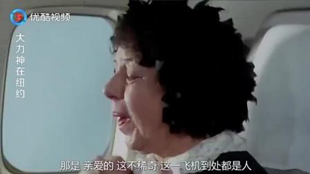 惊不惊喜, 意不意外, 我在飞机外面哦!