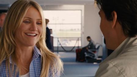 4分钟看《危情谍战》 男主女主机场偶遇,卷入复杂阴谋的故事!