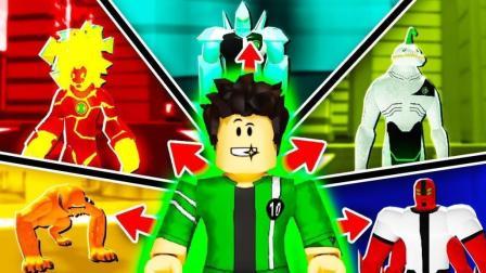 Roblox乐高小游戏小格解说 第一季 外星英雄模拟器:英雄变身!少年骇客再显神威!