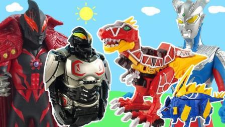 奥特曼变形恐龙蛋奥特蛋玩具大作战