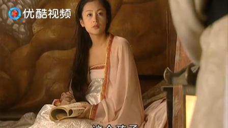"""大明宫词,太平公主感谢大武攸暨,这个孩子总算脱离""""虎口""""!"""