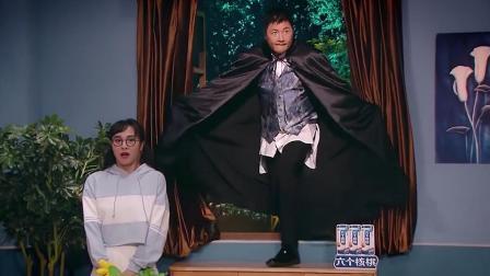 周六夜现场,孙楠变身吸血鬼,为了帮人达成愿望竟唱起好汉歌