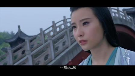 霍建华、赵丽颖 - 不可说