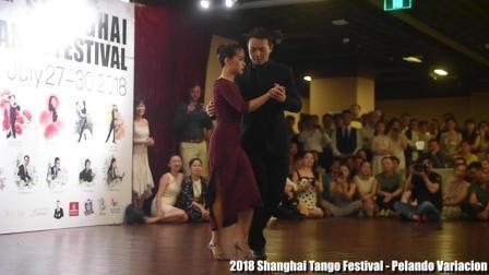 2018 Shanghai Tango Festival - Pelando Variacion 1