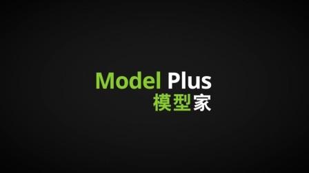 德勤模型家(120秒版)