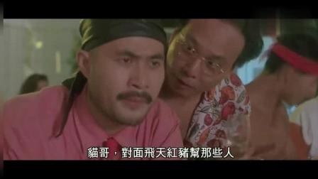 李丽珍1994年经典电影片段