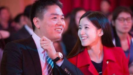 刘强东被指控性侵是子虚乌有吗