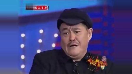 赵本山、海燕小品爆笑小