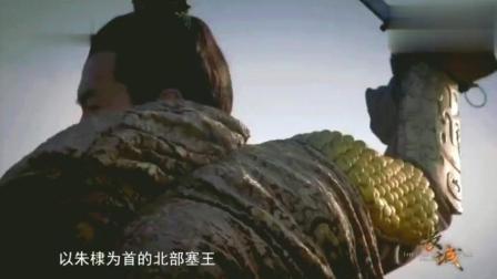 大明帝国惊变录, 燕王朱棣起兵靖难, 蒙古骑兵成为他的雇佣军!